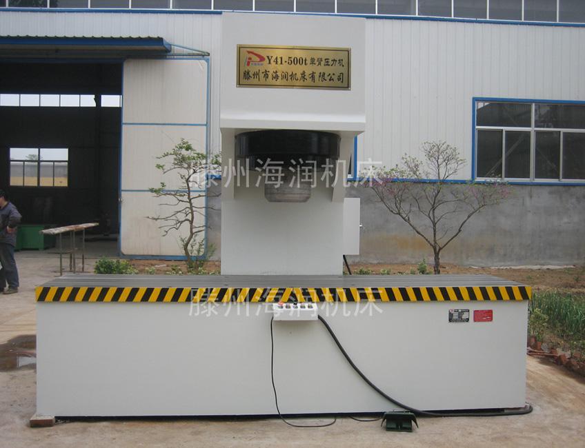 500t单柱液压机